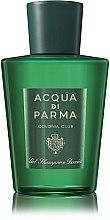 Parfüm, Parfüméria, kozmetikum Acqua di Parma Colonia Club - Tusfürdő