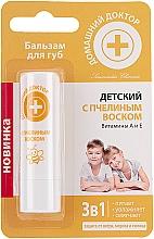 Parfüm, Parfüméria, kozmetikum Gyermek ajakbalzsam méhviasszal - Házi Orvos