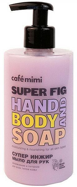 "Folyékony kézmosó szappan ""Szuper datolya"" - Cafe Mimi Super Fig Hand And Body Soap"
