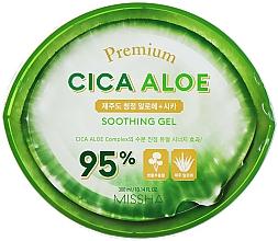 Parfüm, Parfüméria, kozmetikum Nyugtató aloe vera gél - Missha Premium Aloe Soothing Gel