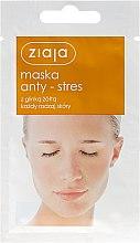 """Parfüm, Parfüméria, kozmetikum """"Anti-stress"""" arcmaszk - Ziaja Face Mask"""