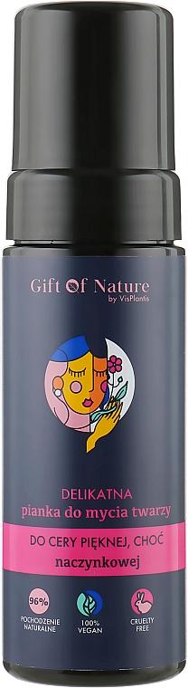 Tisztító hab érzékeny, kuperózisra hajlamos bőrre - Vis Plantis Gift of Nature