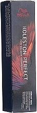 Parfüm, Parfüméria, kozmetikum Hajfesték - Wella Professionals Koleston Perfect Me+ Vibrant Reds