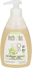 Parfüm, Parfüméria, kozmetikum Arclemosó gél - Anthyllis Gentle Face Wash Gel
