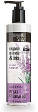 "Parfüm, Parfüméria, kozmetikum Nyugtató tusfürdő ""Provence levendula"" - Organic Shop Organic Shop Organic Lavender and Iris Relax Shower Gel"