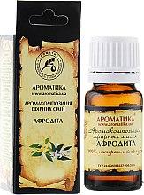 """Parfüm, Parfüméria, kozmetikum Illatkompozíció """"Afrodité"""" - Aromatika"""
