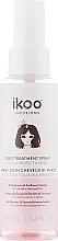 """Parfüm, Parfüméria, kozmetikum Hajspray """"Védelem és helyreállítás"""" - Ikoo Infusions Duo Treatment Spray Color Protect & Repair"""