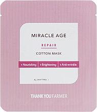 Parfüm, Parfüméria, kozmetikum Szövet arcmaszk bőrsimító és bőrfehérítő hatással - Thank You Farmer Mask