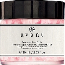 Parfüm, Parfüméria, kozmetikum Antioxidáns és helyreállító maszk damaszt rózsa levelekkel - Avant Damascan Rose Petals Antioxidising & Retexturing Treatment Mask