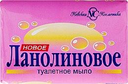 Parfüm, Parfüméria, kozmetikum Lanolin szappan arcra és testre - Néva kozmetikum