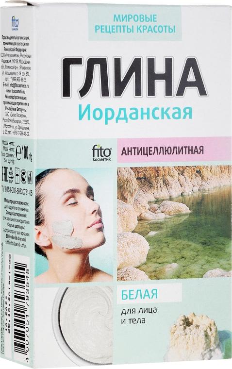 Jordán fehér agyag arcra és testre, hidratáló hatással - Fito Kozmetikum