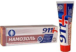 """Parfüm, Parfüméria, kozmetikum Krém száraz bőrkeményedés és tyúkszem eltávolítására """"Callus"""" - 911"""