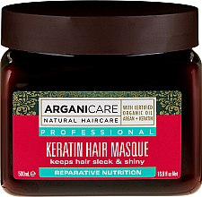 Parfüm, Parfüméria, kozmetikum Keratin maszk minden hajtípusra - Arganicare Keratin Nourishing Hair Masque