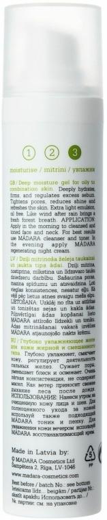 Mélyen hidratáló zselé - Madara Cosmetics Deep Moisture Gel — fotó N2