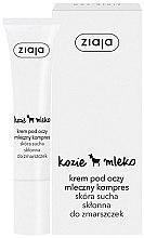 "Parfüm, Parfüméria, kozmetikum Szemkörnyékápoló krém ""Kecsketej"" - Ziaja Cream For Skin Around The Eyes"