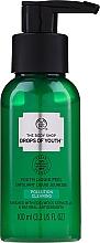 Parfüm, Parfüméria, kozmetikum Folyékony arcpeeling - The Body Shop Drops of Youth
