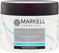 "Parfüm, Parfüméria, kozmetikum Hajmaszk ""Hővédő"" - Markell Cosmetics Protection Program"