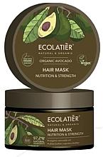 """Parfüm, Parfüméria, kozmetikum Hajmaszk """"Táplálás és erő"""" - Ecolatier Organic Avocado Hair Mask"""