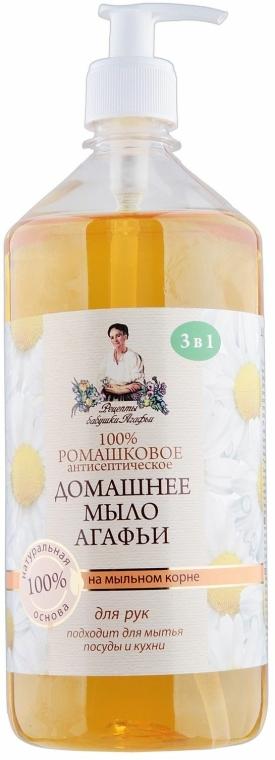 """Agáta házi szappan """"Kamilla"""" - Agáta nagymama receptjei"""