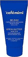 "Parfüm, Parfüméria, kozmetikum Hidratáló krém- vaj ""Intenzív ápolás"" - Cafe Mimi Hand Cream Oil"
