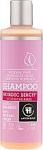 "Parfüm, Parfüméria, kozmetikum Sampon ""Északi nyírfa"" normál típusú hajra - Urtekram Nordic Birch Shampoo Normal Hair"