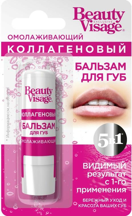 Kollagén ajakbalzsam - Fitokosmetik Beauty Visage