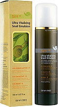 Parfüm, Parfüméria, kozmetikum Csiga emulzió - Dewytree Ultra Vitalizing Snail Emulsion