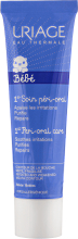 Parfüm, Parfüméria, kozmetikum Nyugtató és regeneráló szájkörnyékápoló krém gyerekeknek - Uriage Babies Soin Peri-Oral Cream