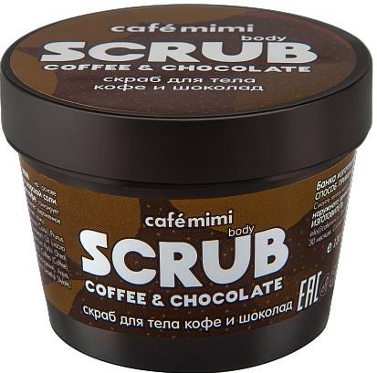 """Testradír """"Kávé és csokoládé"""" - Cafe Mimi Body Scrub Coffee & Chocolate"""