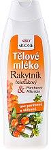 Parfüm, Parfüméria, kozmetikum Testápoló tej - Bione Cosmetics Sea Buckthorn Milk