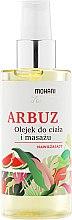 """Parfüm, Parfüméria, kozmetikum Hidratáló masszázsolaj """"Dinnye"""" - Mohani Wild Garden Oil"""