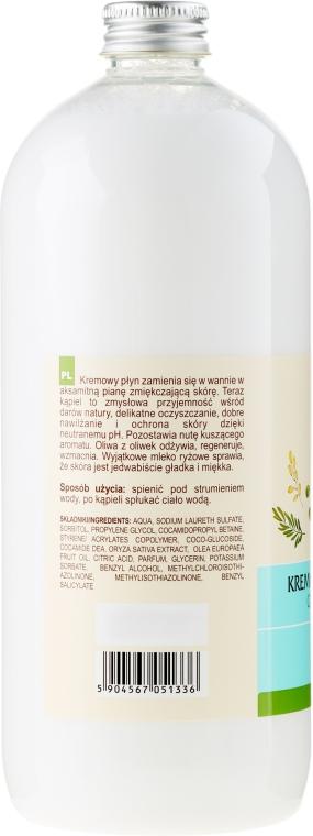 """Fürdőtej """"Olíva és rizstej"""" - Green Pharmacy — fotó N2"""