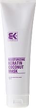 Parfüm, Parfüméria, kozmetikum Keratinos maszk sérült hajra - Brazil Keratin Coconut Mask