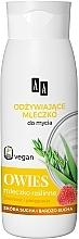 """Parfüm, Parfüméria, kozmetikum Fürdőtej """"Zab"""" - AA Vegan Shower Milk"""