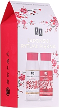 Parfüm, Parfüméria, kozmetikum Szett - AA Japan Rituals (sh/gel/400ml+body/balm/400ml)