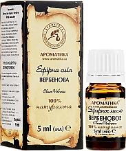 """Parfüm, Parfüméria, kozmetikum Illóolaj """"Vasfű"""" - Aromatika"""