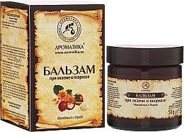 """Parfüm, Parfüméria, kozmetikum Balzsam atópiás és ekcémás bőrre """"Makadámia és Balkon aranya"""" - Aromatika"""