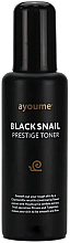 Parfüm, Parfüméria, kozmetikum Arctonik fekete csigamucinnal - Ayoume Black Snail Prestige Toner