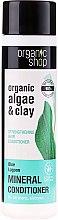 "Parfüm, Parfüméria, kozmetikum Hajbalzsam ""Erősítés.Kék laguna"" - Organic Shop Organic Algae and Pearl Mineral Conditioner"