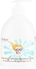 Parfüm, Parfüméria, kozmetikum Sampon és tusfürdő gyermekeknek - Sostar Baby Shampoo Shower Gel Enriched With Organic Donkey Milk