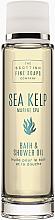 Parfüm, Parfüméria, kozmetikum Olaj fürdéshez - Scottish Fine Soaps Sea Kelp Marine Spa Bath & Shower Oil