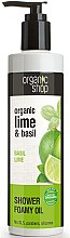 "Habzó fürdőolaj ""Bazsalikom lime"" - Organic shop Body Foam Oil Organic Lime and Basil — fotó N1"