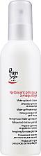 Parfüm, Parfüméria, kozmetikum Ecsettisztító szer - Peggy Sage Brush Cleanser
