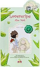 Parfüm, Parfüméria, kozmetikum Szövetmaszk aloe kivonattal - Sally's Box Loverecipe Aloe Mask
