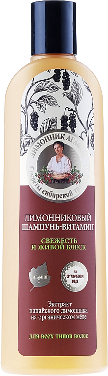 "Sampon ""Citromos frissesség"" - Agáta nagymama receptjei"
