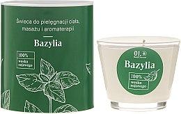 Parfüm, Parfüméria, kozmetikum Masszázsgyertya testre - _Element Basil