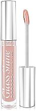 Parfüm, Parfüméria, kozmetikum Szájfény - Luxvisage Glass Shine