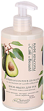 """Parfüm, Parfüméria, kozmetikum Krémszappan kézre """"Táplálás és helyreállítás"""" - Le Cafe de Beaute Nutrition & Recovery Cream Hand Soap"""