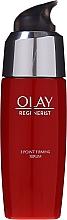 Parfüm, Parfüméria, kozmetikum Hidratáló feszesítő szérum - Olay Regenerist 3 Point Lightweight Firming Serum