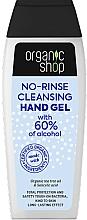 Parfüm, Parfüméria, kozmetikum Öblítést nem igénylő tisztító gél - Organic Shop Antibacterial Action No-Rinse Cleansing Hand Gel